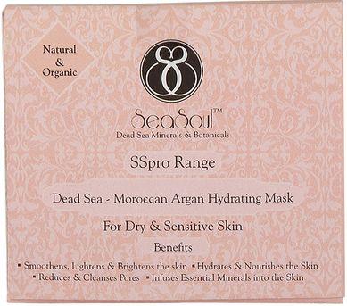 Seasoul-Dead-Sea-Moroccan-Argan-Hydrating-Mask-10Ml-2804-622626-1-pdp_slider_m